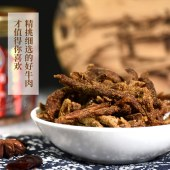 木府土司手撕金丝牛肉 (香辣味1瓶+五香味1瓶))