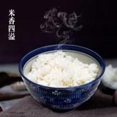 金硅 膳宝御米之香大米(真空包装)