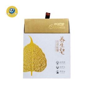 仟俪雅 菩提能量养生皂100g(1盒)