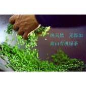 有机绿茶 铁盒御品