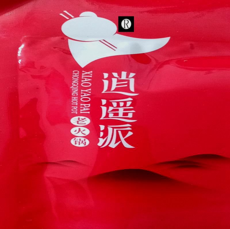 重庆龙霆香食品科技有限公司