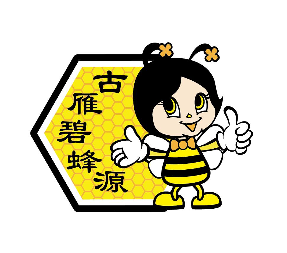 宁夏碧蜂源蜂产业有限公司