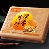 深香五黄果月饼