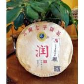 雀岭嘉木2010年润芽普洱(熟普)