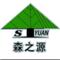 黑龙江省森之源绿色食品有限责任公司
