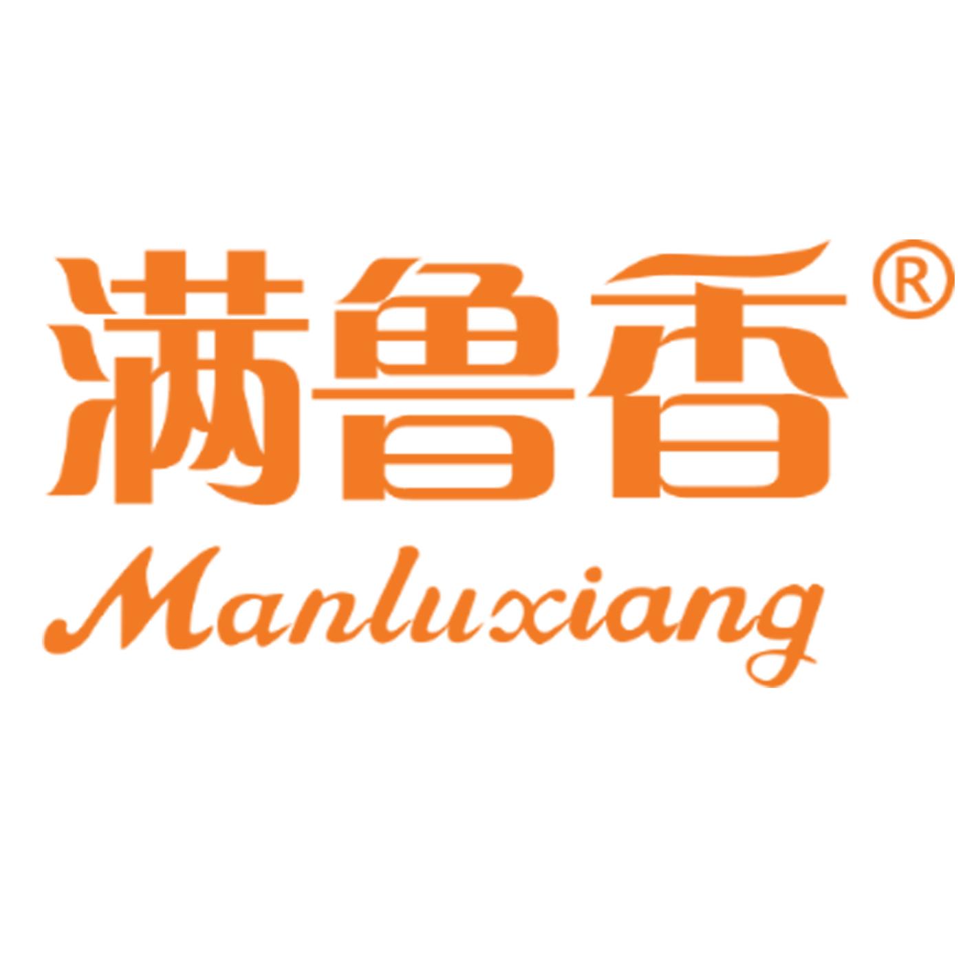 东阿县满鲁香食品有限公司