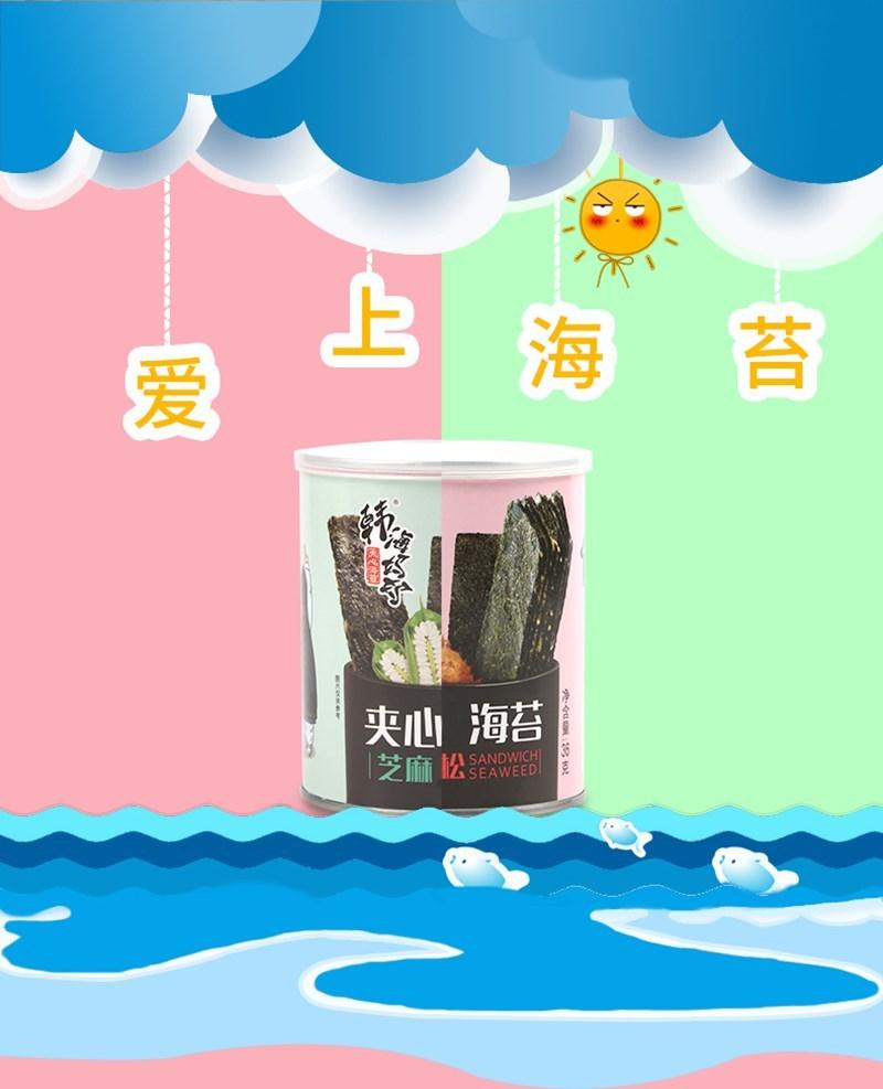 徐州娜瑞斯食品科技有限公司