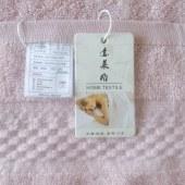 意莱维 全棉西引力毛巾(4条装)