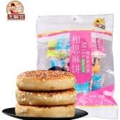 芝麻官香酥麻饼