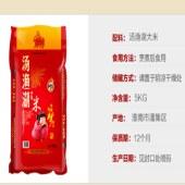 珍珠米富硒米为中国梦助力