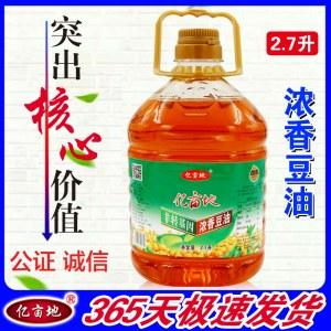 浓香大豆油