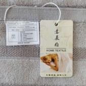 意莱维  全棉纯色长绒棉浴巾