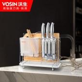 沃生VOSIN6+3厨具系列