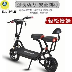 仁威Elliprun迷你折叠电动滑板车