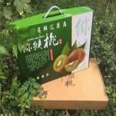 徐香新鲜猕猴桃
