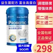 美盾益生菌蛋白质粉900g