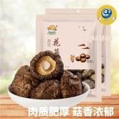 菌妙精品花菇