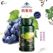 维力多 葡萄籽软胶囊 WLD-11