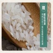 富锌富硒米(真空包装)