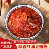鸣鲜醇香红油豆瓣郫县豆瓣1000g