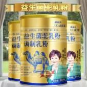 优卡力益生菌驼乳粉