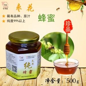 纯天然枣花蜂蜜