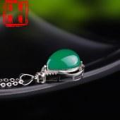 翠腾珠宝  天然冰种绿玉髓水滴项链吊坠