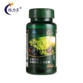维力多 维生素E软胶囊 WLD-12