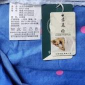 意莱维 磨毛大版花中国风四件套