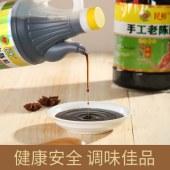 民鲜800mi五年4.5°手工山西风味老陈醋(纯粮酿造)