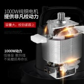 创顺6升大容量绞肉机 YM-701E