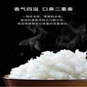 五常长粒香大米10斤1袋
