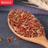 红米 红粳米 红大米 红血稻糙米