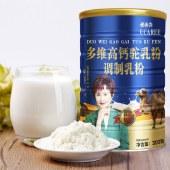 优卡力多维高钙驼乳粉