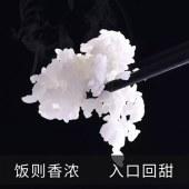 正宗盘锦碱地蟹田生态新米
