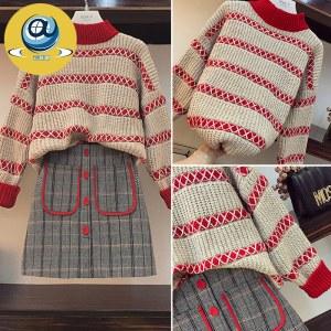 NS7194018那沃套装裙
