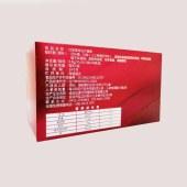 【长白源】红参片