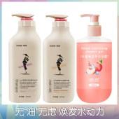 水蜜桃沐浴露公主香氛洗发水护发素组合套装
