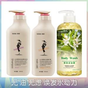 香氛洗发水护发素花瓣沐浴露组合套装