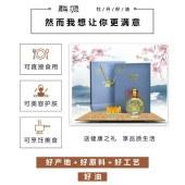 100%纯牡丹籽油+花蕊茶