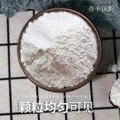 查干沃野 石磨面粉