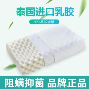 2020新款 按摩颗粒乳胶枕