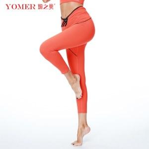 瑜之美    瑜伽裤PA21