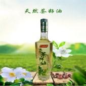 天然茶籽油