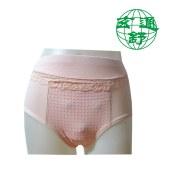 玄通舒 加强型 高磁保健女内裤