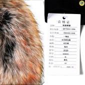 燚森棋雅女派克服2020新款冬装(202002)