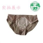 玄通舒 冰丝低腰磁疗小内裤