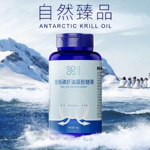 同柏堂 南极磷虾油凝胶糖果