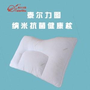 纳米抗菌健康枕