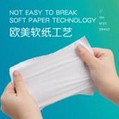 家用卫生卷纸
